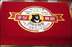 Productos de bilis de oso